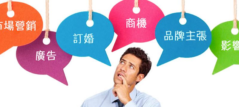 """post nerio molina lenguaje tecnico al chino mandarin Del lenguaje técnico al """"Chino Mandarín"""" (Parte 1)"""